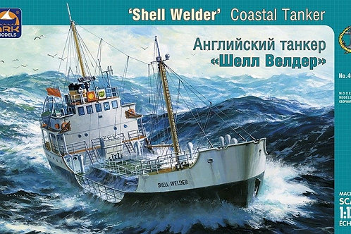 Ark Models - 'Shell Welder' Coastal Tanker 1/130