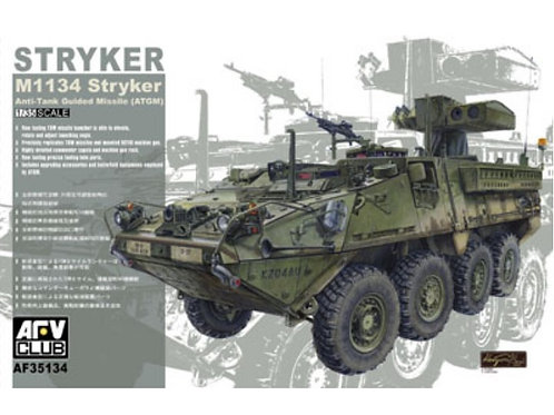 AFV Club - M1134 Stryker ATGM 1/35