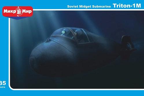 Mikro-Mir - Soviet Midget Submarine Triton-1M 1/35