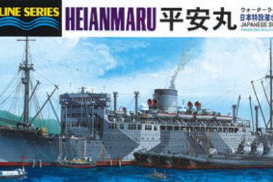 Hasegawa - IJN Submarine Deposit Ship Heianmaru