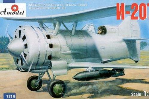 Amodel - Kocherigan Di-6Sh 1/72