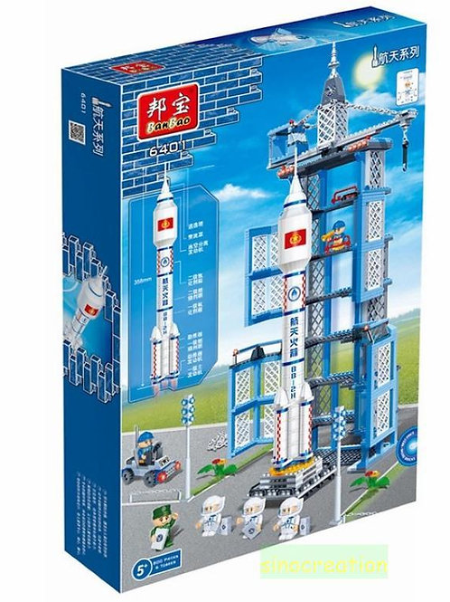 BanBao - Space Shuttle with Launching Pad