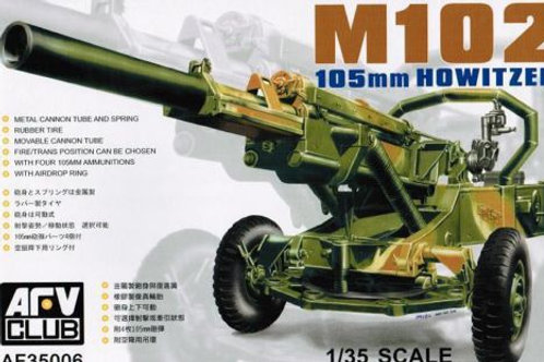 AFV Club - M102 105mm Howitzer 1/35