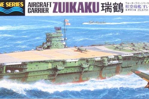 Tamiya - IJN Aircraft Carrier Zuikaku 1/70