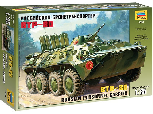 Zvezda - Russian Personnel Carrier BTR-80 1/35