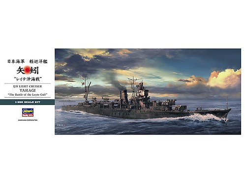 "Hasegawa - IJN Light Cruiser Yahagi ""The Battle of the Leyte Gulf"" 1/700"