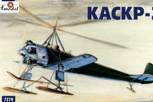 Amodel - KASKR-2 Russian Autogyro 1/72
