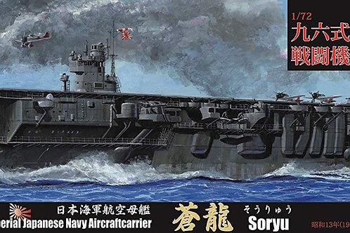 Fujimi - IJN Aircraft Carrier Soryu 1938 1/700