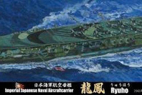 Fujimi - IJN Aircraft Carrier Ryuho 1945 1/700