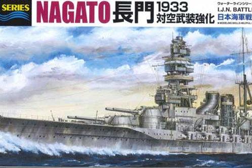 Aoshima - IJN Battleship Nagato 1933 1/700