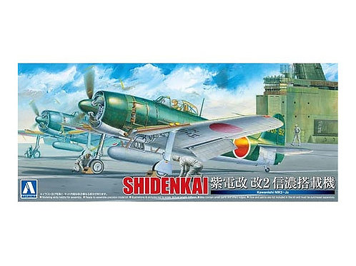 Aoshima - Kawanishi Shiden Kai 2 Shinano Team 1/72