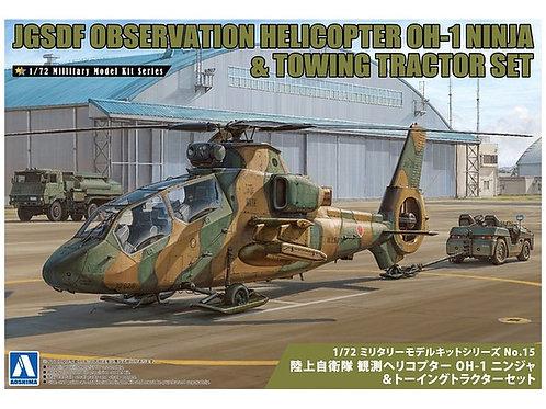 Aoshima - JGSDF Kawasaki OH-1 Ninja & Towing Tractor Set 1/72