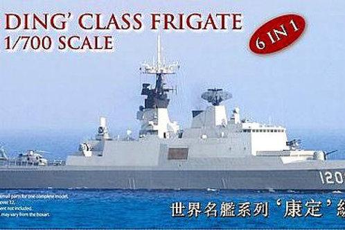 Bronco - Kang Ding Class Frigate 1/700
