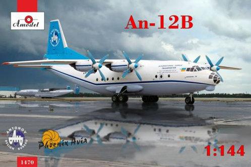 Amodel - Antonov An-12B International Cargo Transp