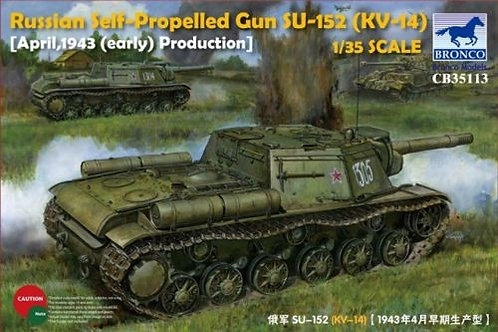 Bronco - Russian Self-Propelled Gun SU-152 1/35