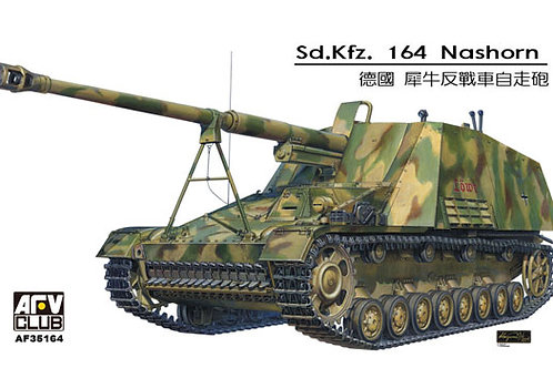 AFV Club - Sd.Kfz.164 Nashorn 1/35