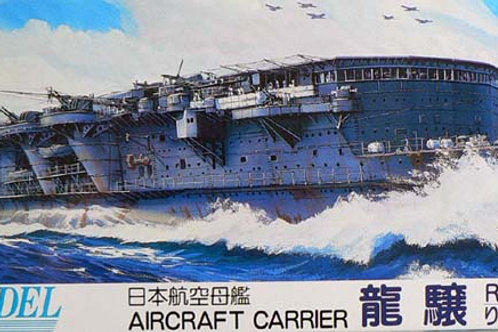 Fujimi - IJN Aircraft Carrier Ryujyo 1/700