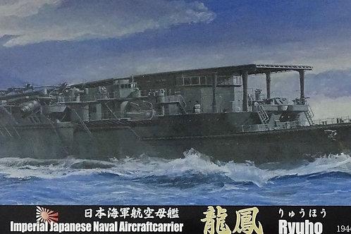 Fujimi - IJN Aircraft Carrier Ryuho 1944 1/700