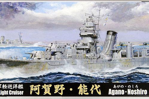 Fujimi - IJN Light Cruiser Agano/Noshiro 1/700