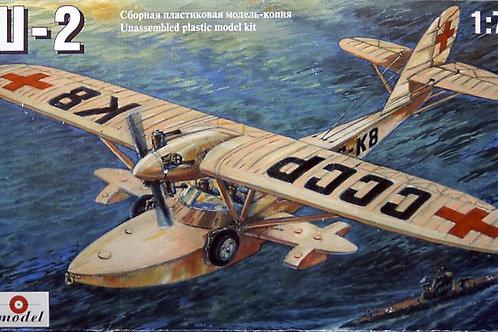 Amodel - Shavrov Sh-2 Flying Boat 1/72