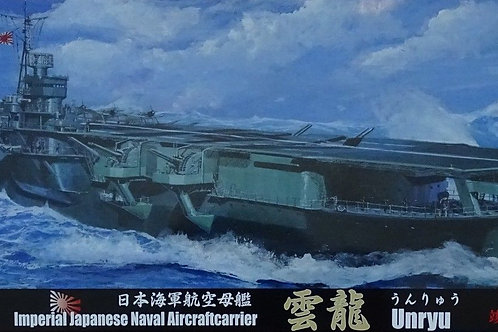 Fujimi - IJN Aircraft Carrier Unryu 1944 1/700
