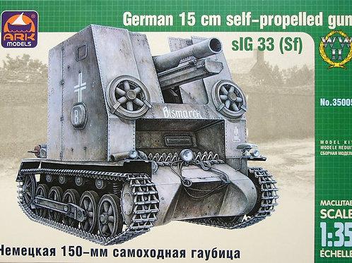 Ark Models - German 15cm Self-Propelled Gun sIG 33 (Sf) 1/35