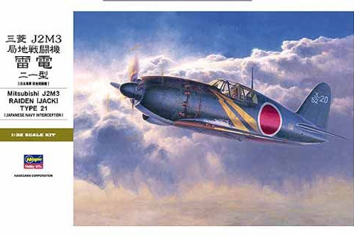 Hasegawa - Mitsubishi J2M3 Raiden (Jack) 1/32