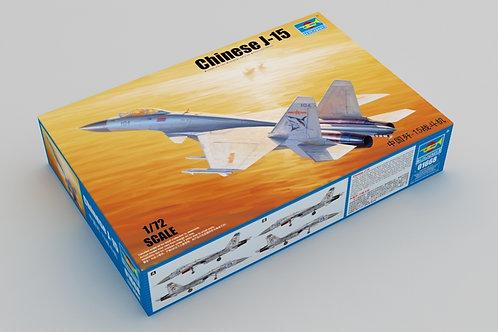 Trumpeter - Chinese Shenyang J-15 1/72