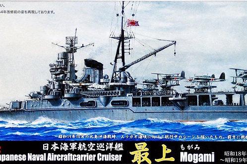 Fujimi - IJN Aircraft Carrying Cruiser Mogami