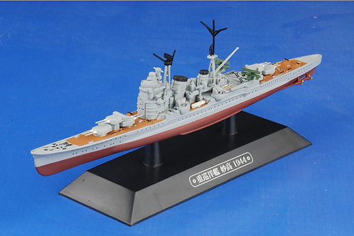 Eaglemoss - IJN Myoko-class Heavy Cruiser Myoko