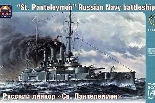 Ark Models - Russian Battleship St. Panteleymon
