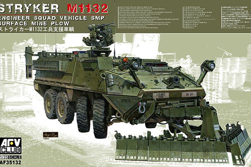 AFV Club - M1132 Stryker Engineer Squad Vehicle SM