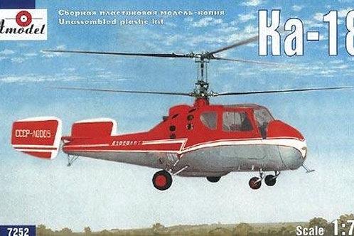 Amodel - Kamov Ka-18 Soviet Civil Helicopter 1/72