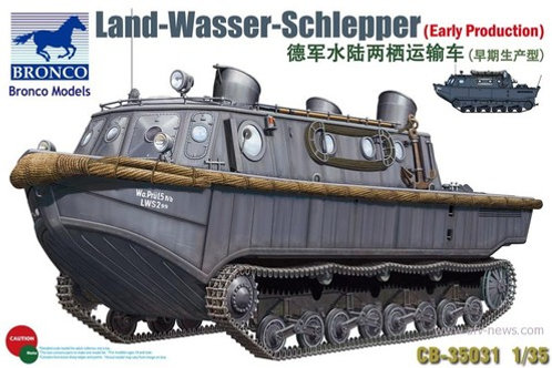 Bronco - Land-Wasser-Schlepper Early Prod. 1/35