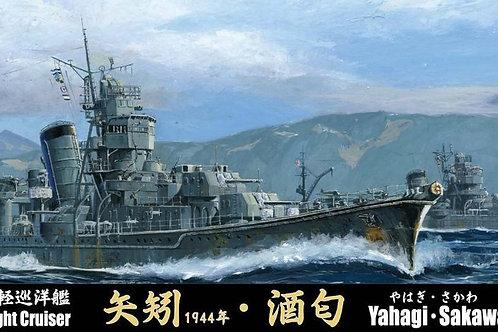 Fujimi - IJN Light Cruiser Yahagi/Sakawa 1/700