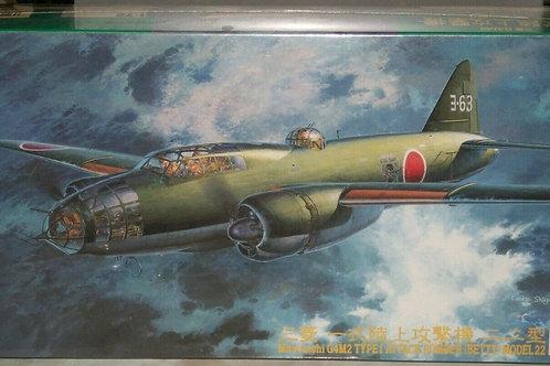 Hasegawa - Mitsubishi G4M2 Type 1 Attack Bomber (Betty) Model 22 1/72