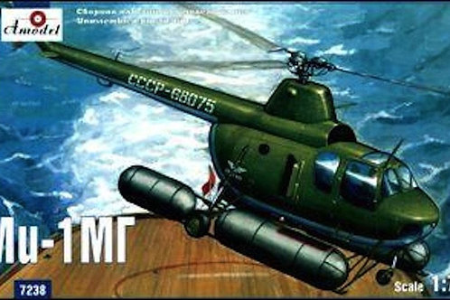 Amodel - Mil Mi-1MG Soviet Marine Helicopter 1/72