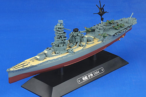 Eaglemoss - IJN Ise-class Battleship Ise, 1944
