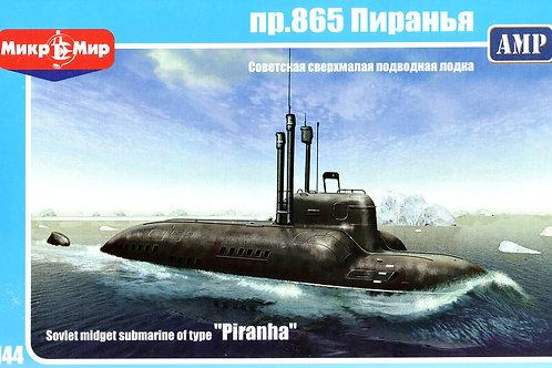 AMP - Piranha Soviet Midget Submarine 1/144