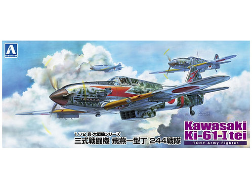 Aoshima - Kawasaki Ki-61-I 244th Fighter Group 1/72