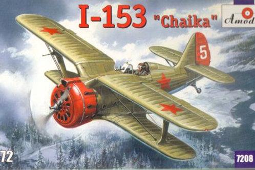 Amodel - Polikarpov I-153 Chaika 1/72