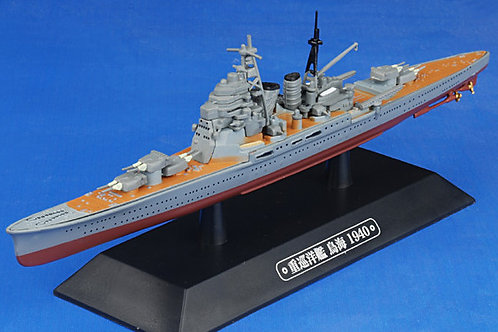 Eaglemoss - IJN Heavy Cruiser Chokai, 1940 1/1100