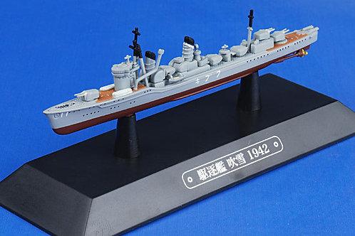 Eaglemoss - Fubuki-class Destroyer Fubuki 1942