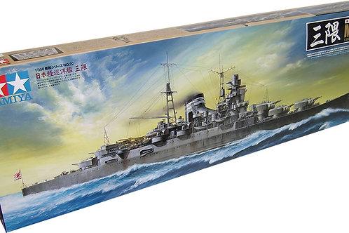 Heller - IJN Cruiser Mikuma 1/350