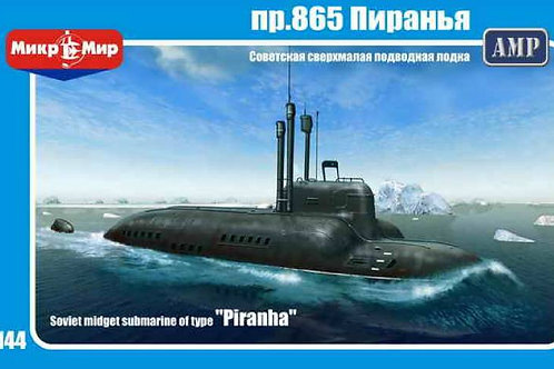 Mikro-Mir - Soviet Midget Submarine Project 865