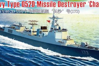 Bronco - Chinese Navy Type 052D Destroyer 1/350