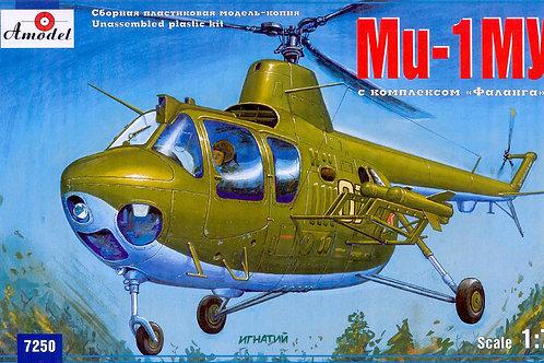 Amodel - Mil Mi-1MU w. Falanga Anti-tank 1/72