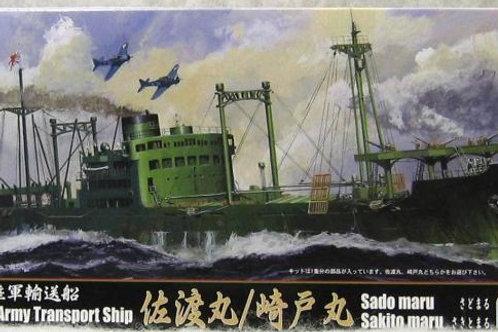 Fujimi - IJA Transport Ship Sado Maru/Sakito Maru