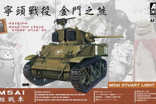 AFV Club - M5A1 Stuart Light Tank 1/35