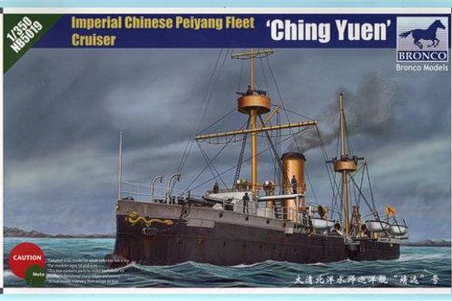 Bronco - Ching Yuen Imperial Chinese Peiyang 1/350